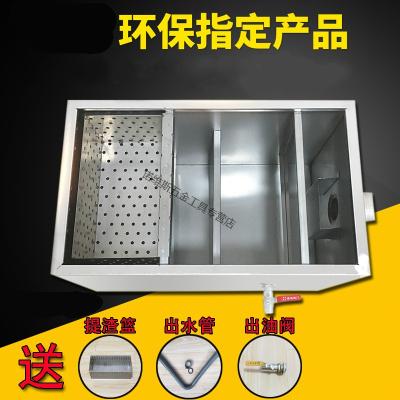 CIAA廚房餐飲油水分離器小型商用飯店不銹鋼隔油池地埋污水處理過濾器