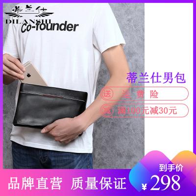 蒂蘭仕男包2020新款LZ-w6081男士手包男包軟皮大容量韓版時尚牛皮手拿包男 時尚男包 男士手包 男包