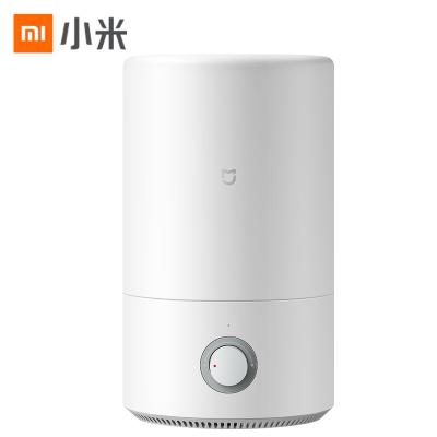 小米(MI)米家加濕器MJJSQ02LX 白色 4L家用靜音臥室大霧量辦公智能孕婦嬰兒除菌殺菌