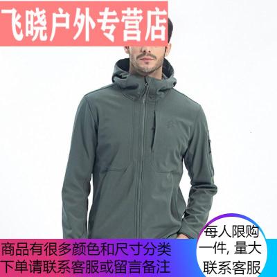 软壳冲锋衣男秋冬加绒户外软壳衣男大码防风防水战术外套