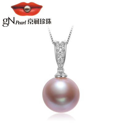 京润珍珠 倾动 S925银镶淡水珍珠吊坠 13-14mm近圆形 爱迪生珍珠 珠宝宠自己送妈妈