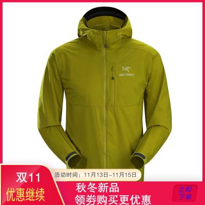 始祖鸟(ARC'TERYX) 美国直邮 男式轻量Squamish系列防风防水徒步冲锋衣