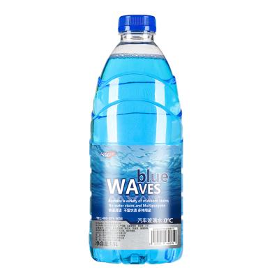 BLUEWAVES汽車玻璃水0℃單瓶裝雨刮水清潔液清潔劑玻璃精非濃縮雨刷精雨刮液夏季玻璃水1.5L單瓶