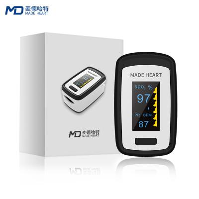 德国麦德哈特(MADE HEART)血氧仪指夹式血氧饱和度监测仪心率检测仪 白色