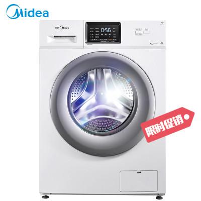 【99新】美的(Midea)MG80V330WDX 8公斤全自動滾筒智能洗脫一體洗衣機 變頻節能 家用白色 巴氏除菌洗