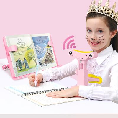 猫太子儿童视力?;て?学生防近视坐姿矫正器 塑料读写字矫正支架 樱柠粉【有声款】+阅读架