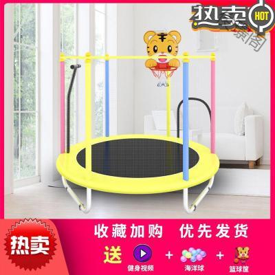 【蘇寧好貨】蹦蹦床家用兒童室內彈跳床成人運動健身跳跳床寶寶小孩蹦床蹭蹭床
