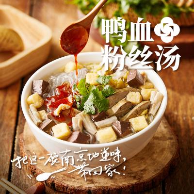 回味贊 麻辣酸辣 紅薯粉方便速食 南京正宗回味鴨血粉絲湯12盒新包裝