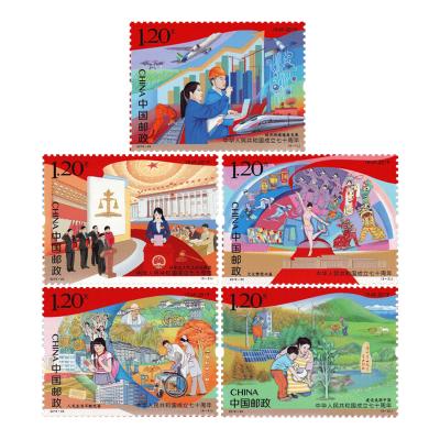 【東方金典】中華人民共和國成立70年 建國70年紀念郵票 大版小版小型張套票 郵冊 共和國成立70年郵票 套票