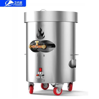 飞天鼠(FTIANSHU) 炒板栗机炒货机商用炒花生炒瓜子糖炒栗子机15型立式燃气