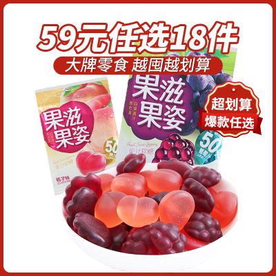 【29.9任選8件/59任選18件】好麗友果滋果姿軟糖 水果汁橡皮糖兒童糖果 60g/包