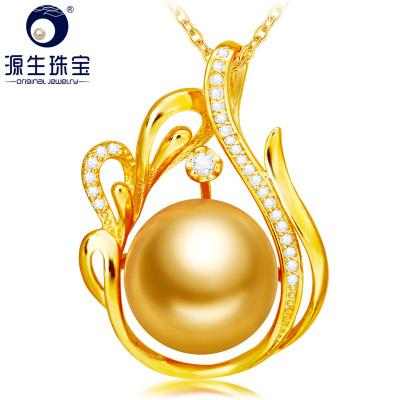 源生珠寶 寄凡 海水珍珠吊墜南洋金珠吊墜配送銀鏈 金色 11-12mm