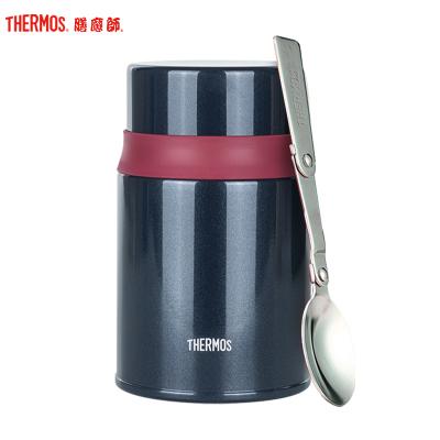 膳魔師保溫不銹鋼食物罐 TCLD-520 DB 520ML 寶石藍 燜燒罐 保溫杯/304不銹鋼THERMOS 通用