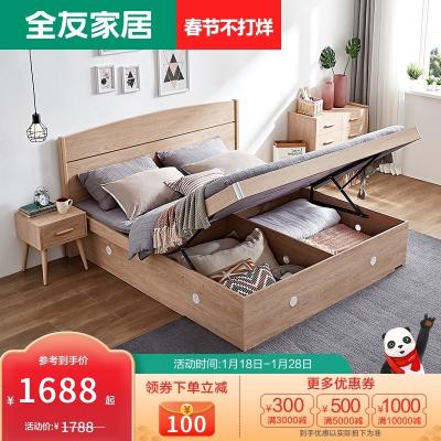 【新】全友家居现代北欧床高箱床大床卧室双人床家具加高床屏储物床 125503高箱床