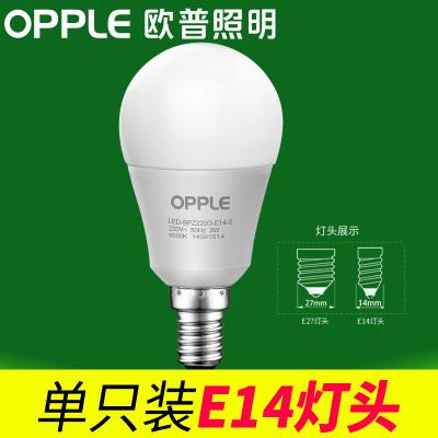 OPPLE брэндийн E14  LED гэрэл 6000K 3W