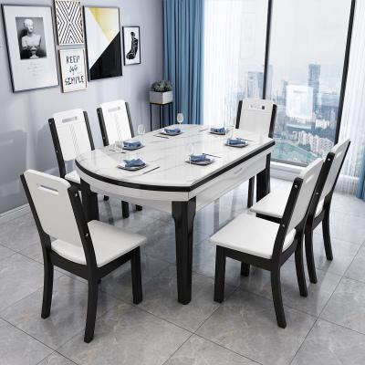 航竹坊現代簡約客廳家具套裝組合皮沙發大理石茶幾電視柜餐桌椅