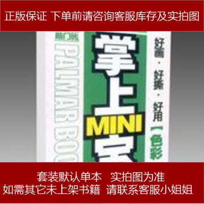 對畫:色彩場景 李家友 重慶出版社 9787229111625