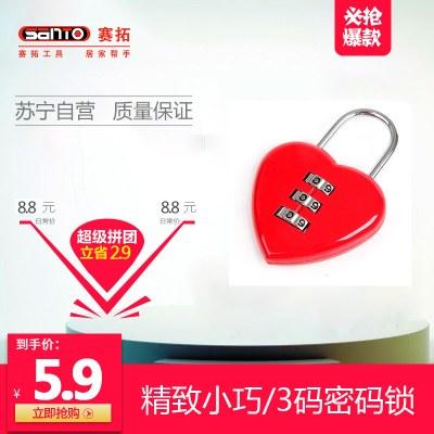 赛拓(SANTO) 0405 3码心形 密码锁 小锁 旅行包旅行箱锁(颜色随机)锁具