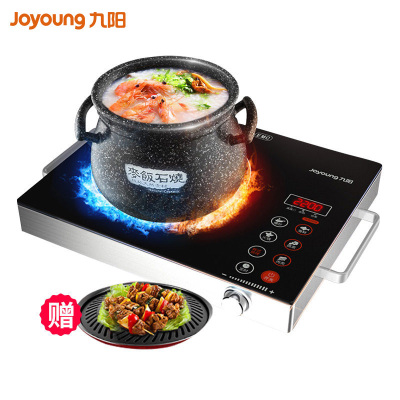 九阳(Joyoung)电陶炉H22-X3电磁炉 10档以上火力功率调节 家用触控式 高速加热 多功能微晶面板