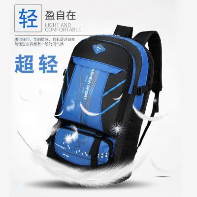 65升大容量雙肩包運動戶外旅行背包男女登山包行李包 莎丞