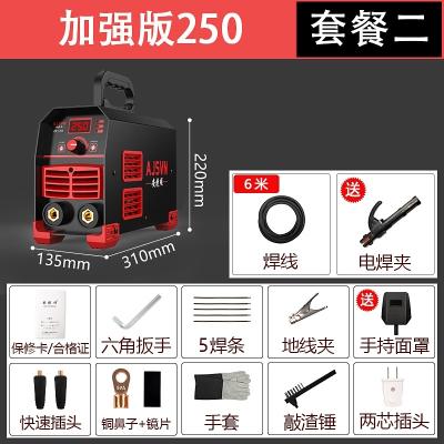 安捷顺电焊机220v380v两用全自动直流家用微小型全铜逆变焊机 经典版225(出厂配置)
