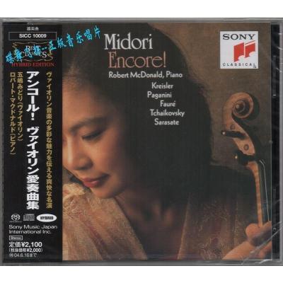 SICC-10009 Midori 美岛莉 返场曲 SACD