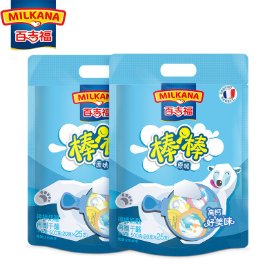 MILKANA百吉福棒棒奶酪寶寶零食兒童嬰兒點心高鈣安全奶源原味套餐500g*2兩袋裝