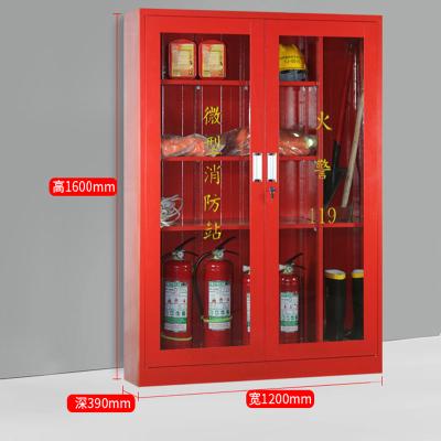 高微型消防站消防柜消防器材消防工具柜放置柜消防展示柜應急柜儲存應急柜1200X 1600X400 (個)