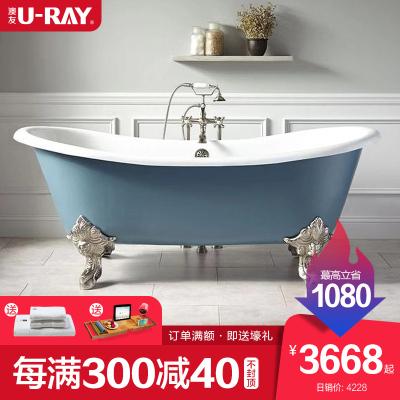 澳友衛浴U-RAY加長1.8米仿古貴妃浴缸鑄鐵搪瓷浴缸歐式大浴盆普通成人古典美式1.8m浴缸