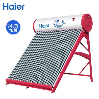 海尔(Haier)I3系列太阳能热水器家用一级能效 光电两用 自动上水 水箱防冻水位水温双显示电加热 18支管-141升