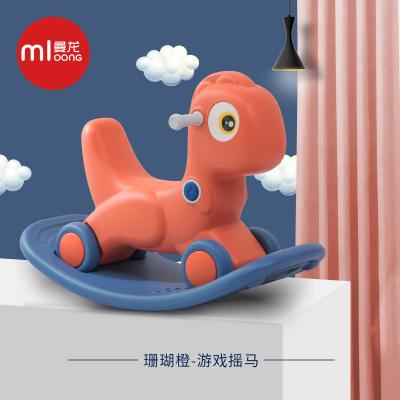 曼龍兒童玩具嬰兒搖搖馬兩用車小木馬寶寶一周歲生日禮物幼兒騎馬龍騎士搖馬MLYYM08