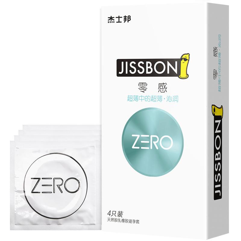 杰士邦zero