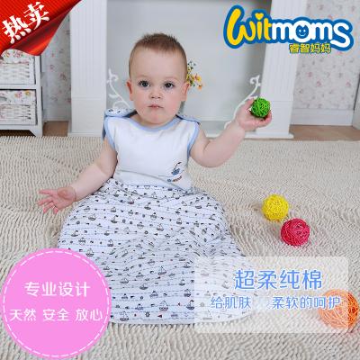 睿智媽媽(witmoms)嬰幼兒睡袋背心式全棉雙拉鏈圓領防踢被防驚厥被0-1歲