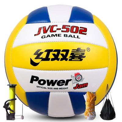 紅雙喜(DHS)排球充氣5號軟式中考學生練習比賽專用球男女初學者沙灘訓練 paiqiu