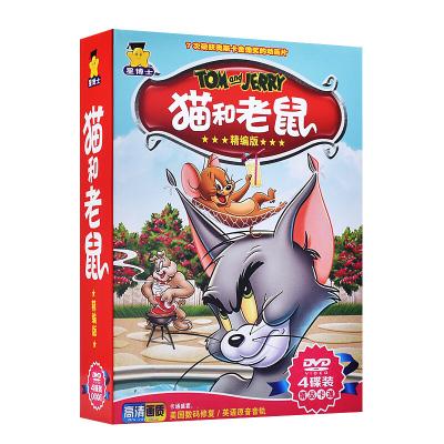 貓和老鼠dvd光盤兒童經典喜劇卡通動畫片 普通話版少兒故事碟片