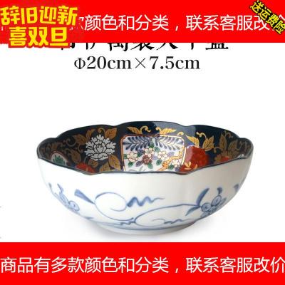 陶瓷碗家用和风餐具日式吃饭汤碗拉面碗大号复古盘子碗