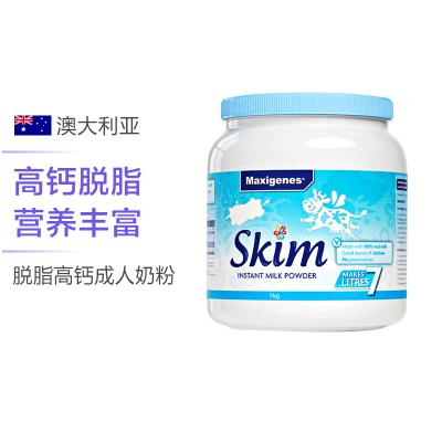 【營養不胖人】美可卓(Maxigenes)脫脂高鈣成人奶粉 1kg/罐 1000g 進口奶粉 學生奶粉 澳大利亞進口