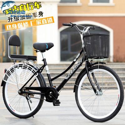 【品質優選】自行車女式通勤單車普通自行車成人女城市騎行學生復古輕便自行車