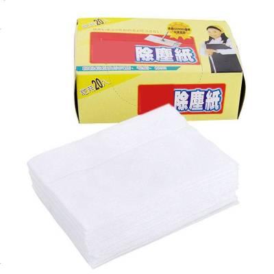 除塵紙靜電吸塵紙平板拖把夾布濕巾一次性拖地紙干濕兩用100片裝