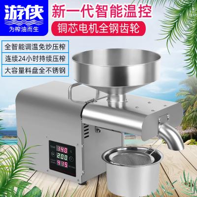 榨油機家用家庭全自動小型商用智能不銹鋼電動冷熱榨