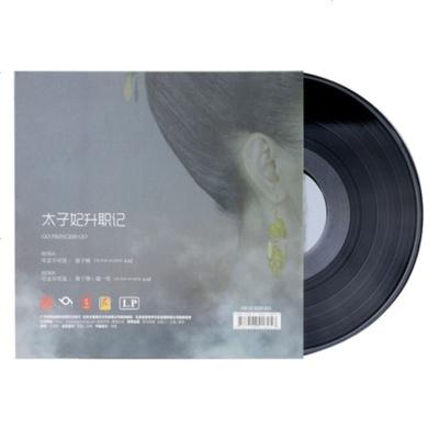 正版崔子格 可念不可說 黑膠唱片LP 留聲機33轉 7寸碟片 影視音樂