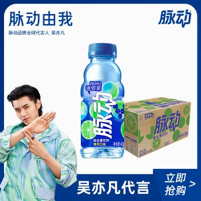 脈動(Mizone)維生素飲料 青檸口味 400ml*15瓶 整箱裝
