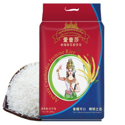 爱普莎 柬埔寨茉莉香米10kg/袋装 原装进口 非有机