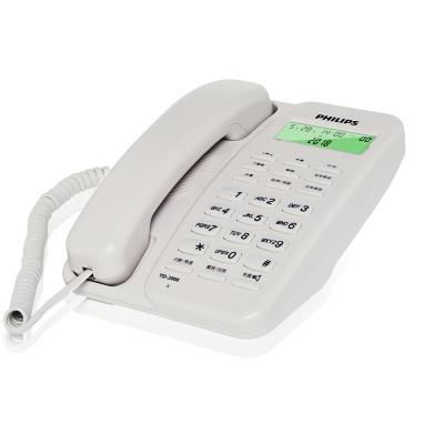 飛利浦(PHILIPS)TD-2808 有繩話機 /家用/辦公話機/來電顯示/免電池/固定電話座機 (白色)