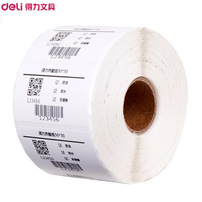 得力(deli)12003三防熱敏標簽打印紙 50*30mm 1000張/卷 2卷 不干膠條碼電子面單小票標簽貼紙