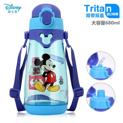 迪士尼(Disney)兒童水杯 夏季寶寶水杯吸管杯 兒童水壺大容量Tritan材質一杯雙蓋 米奇幽藍680ml