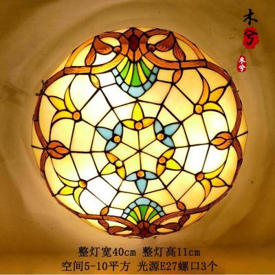 蒹葭蒂凡尼地中海简约巴洛克欧式吸顶灯卧室阳台圆形衣帽间灯 A款40cm灯罩3灯头配7WLED灯泡