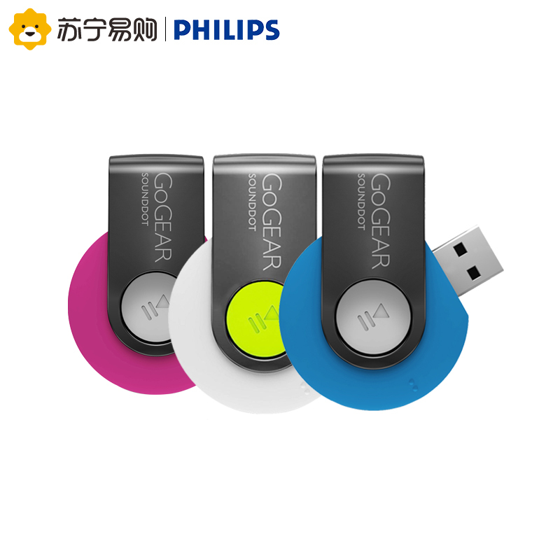飞利浦(Philips) SA4DOT04BN/93 MP3播放器