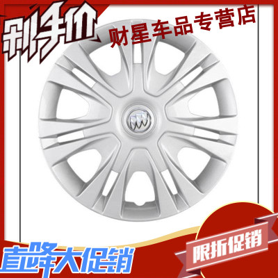 财星新老款别克凯越汽车轮毂盖轮胎罩车轮盖14寸赛欧通用轮冒原车配套 KY系(全银)14寸