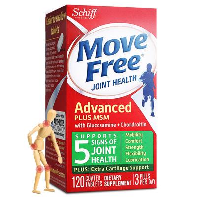 旭福Schiff Move Free骨膠原蛋白維骨力鈣片氨糖軟骨素關節靈美國進口成人中老年人補鈣保護關節綠瓶120粒/瓶